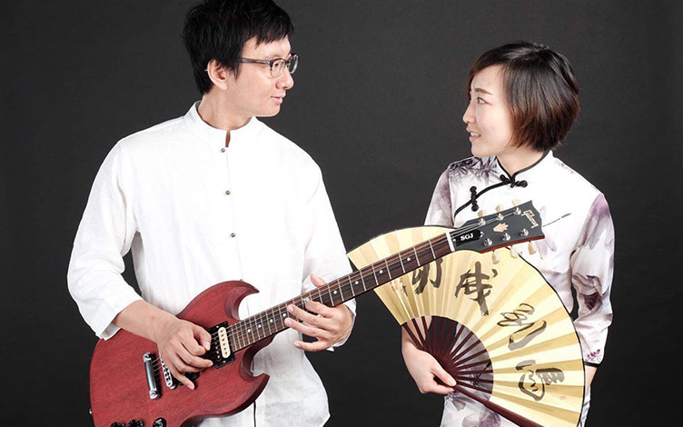 kindred-spirits-music-and-chinese-poetry.jpg