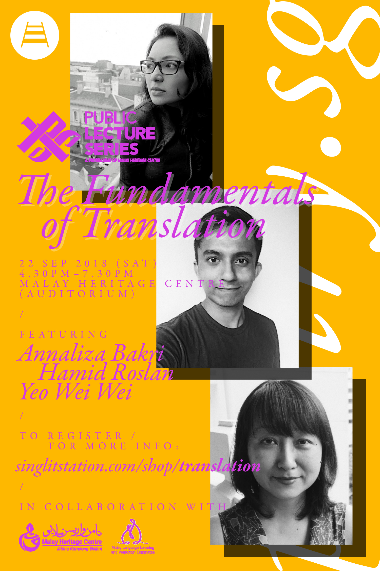translation poster.jpg