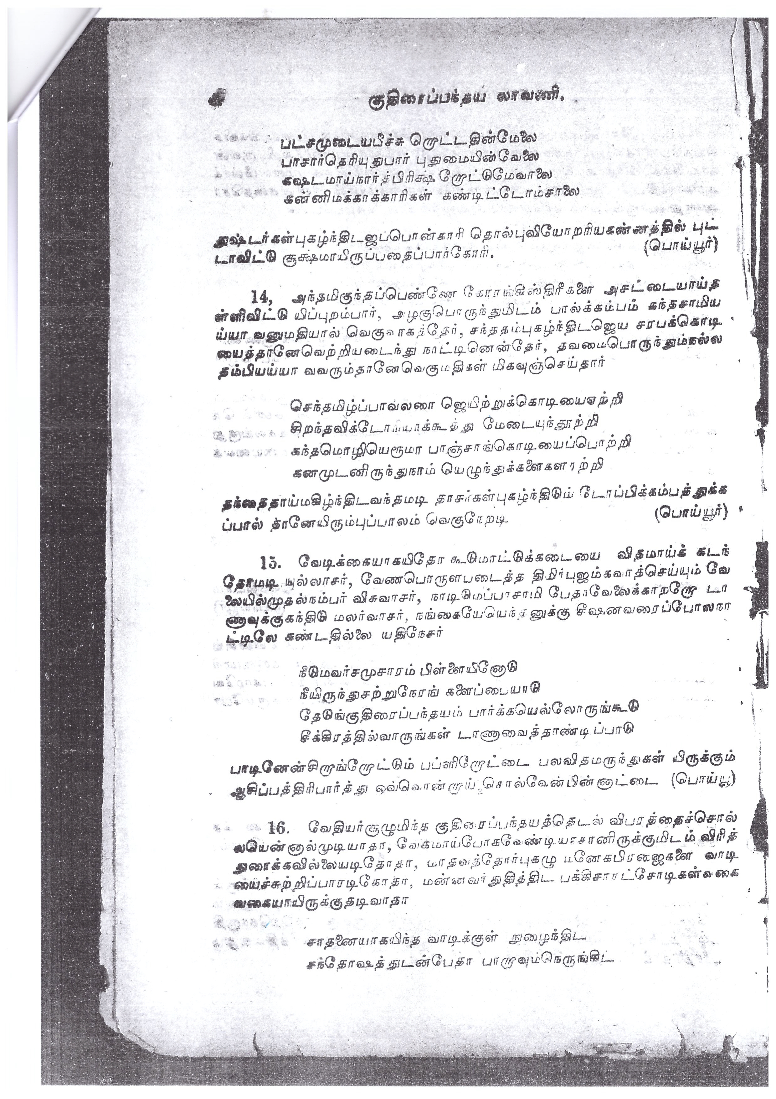 3. Image of Book and Poem 3.jpg