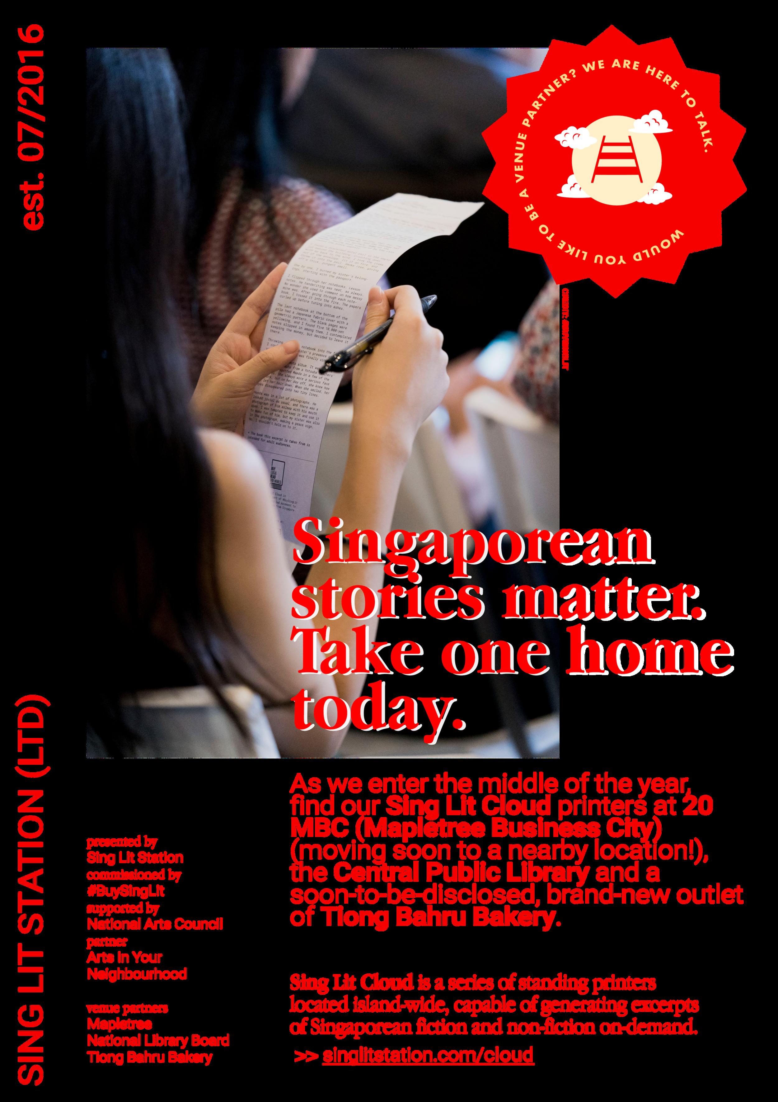 poster - website.png