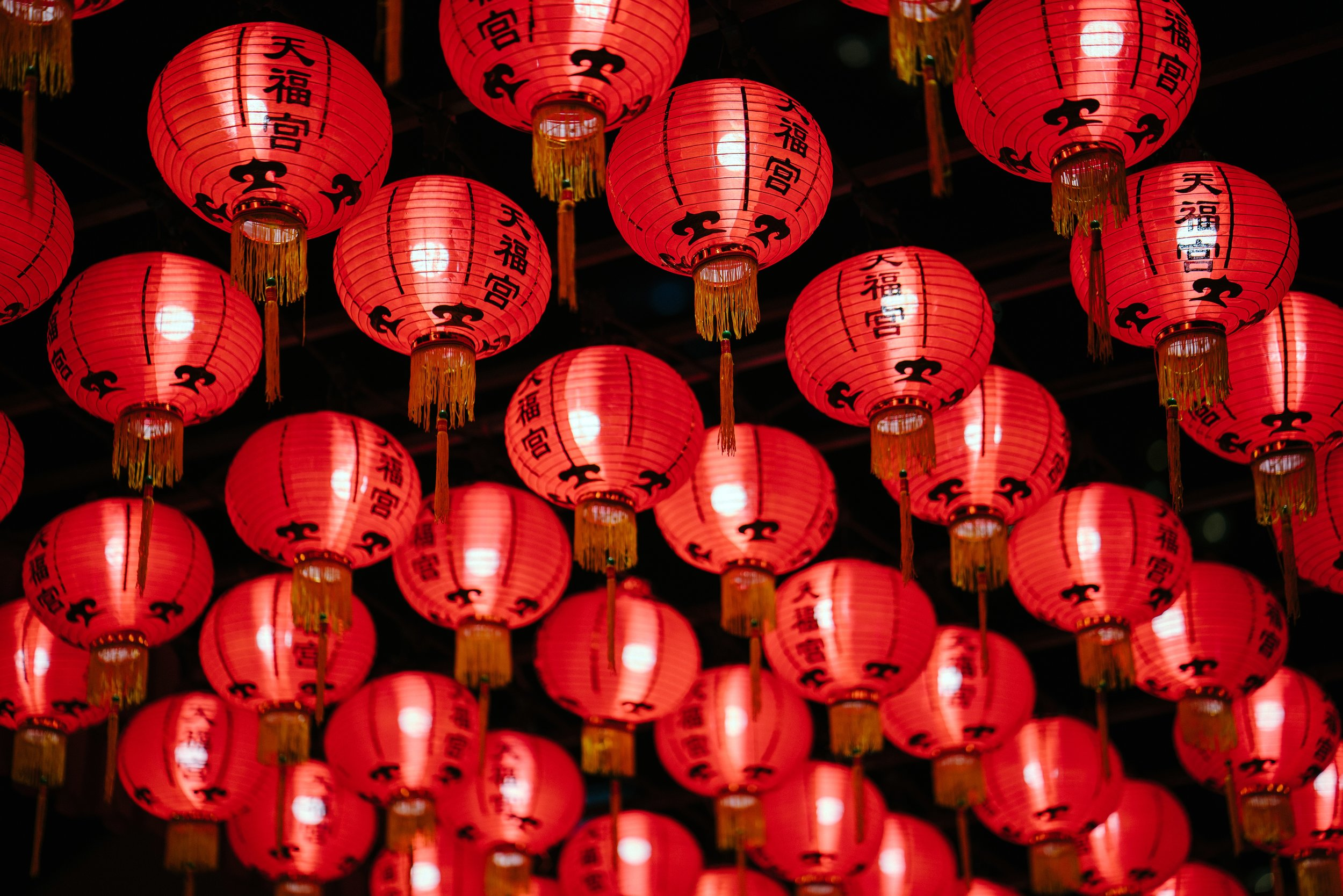 Red Lanterns light the way for a the start of the New Year!
