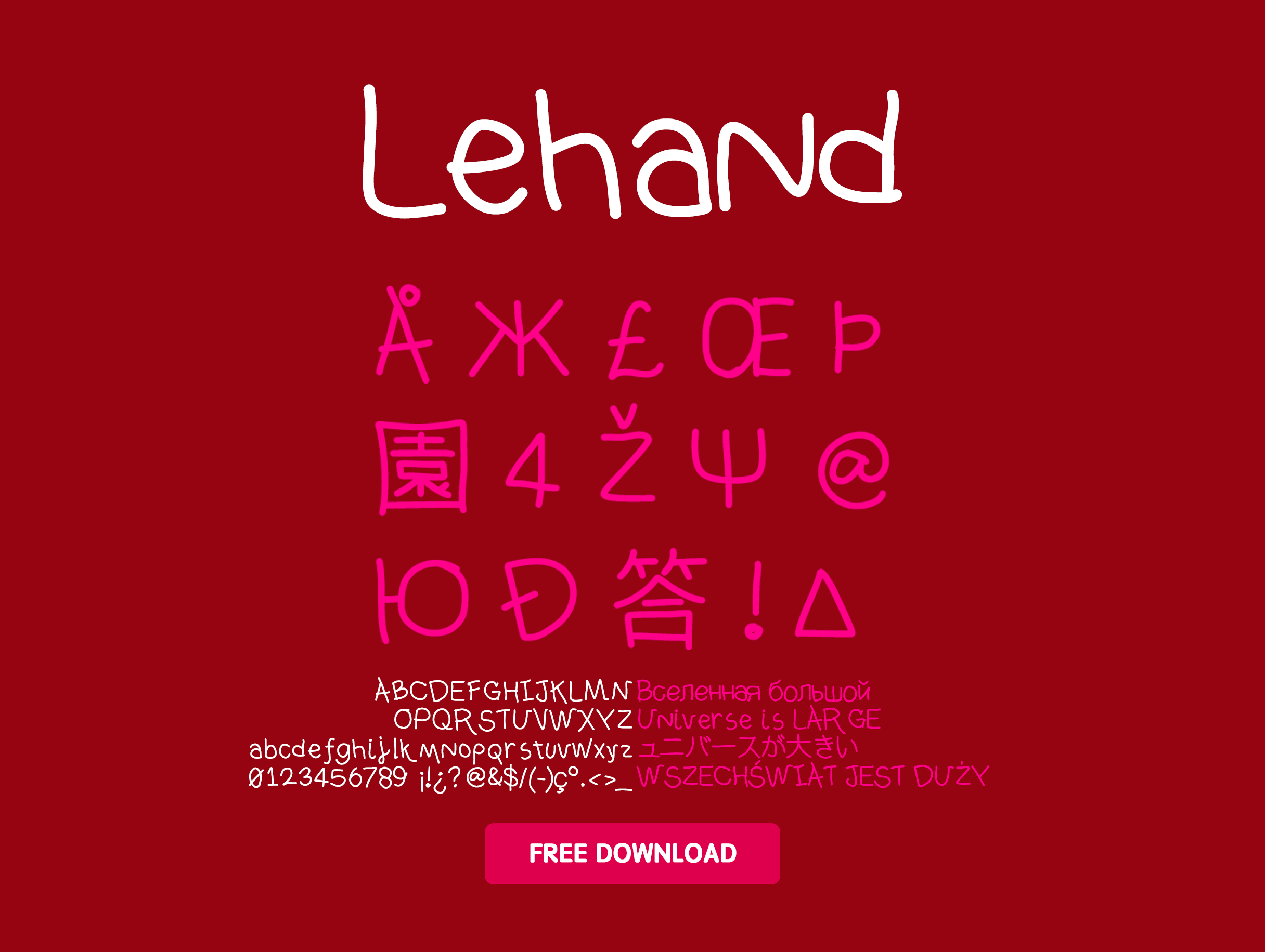 lehand.png