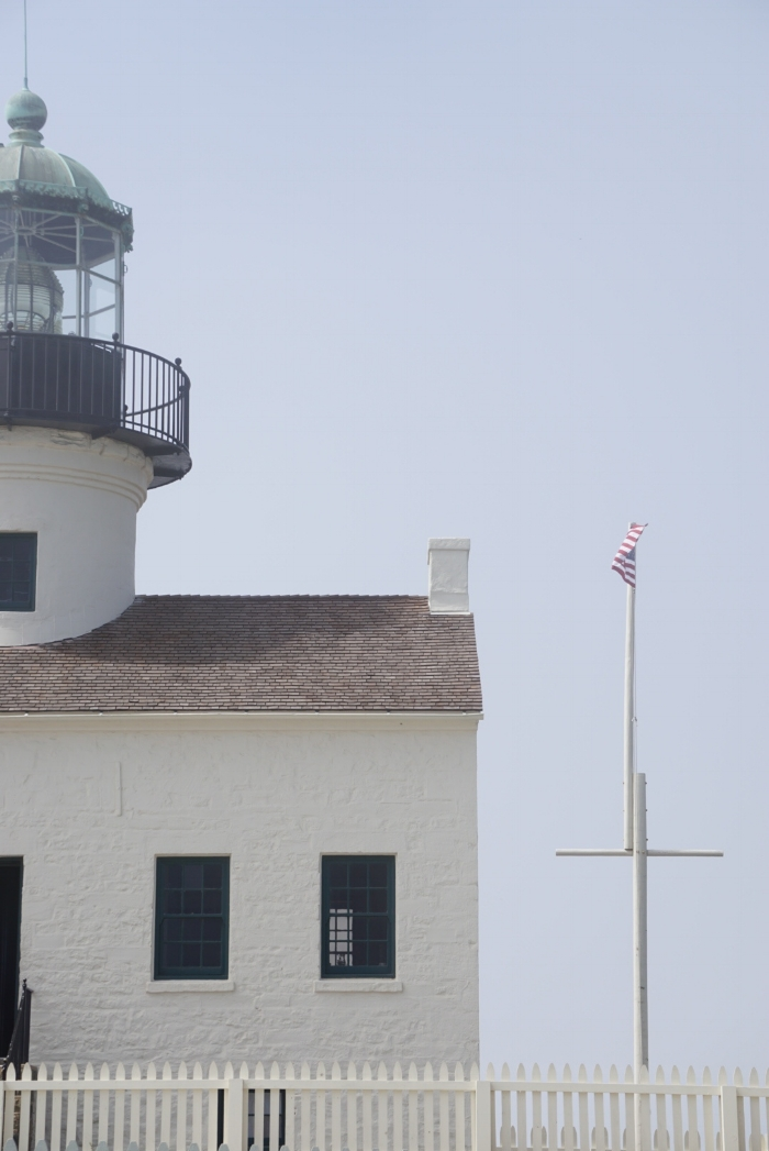 The lighthouse closed many years ago because the lamp light struggled to fight through the fog.
