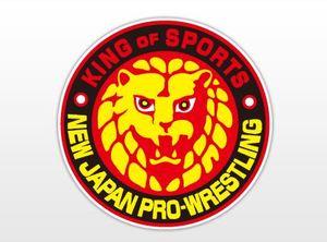 njpw-logo.jpg
