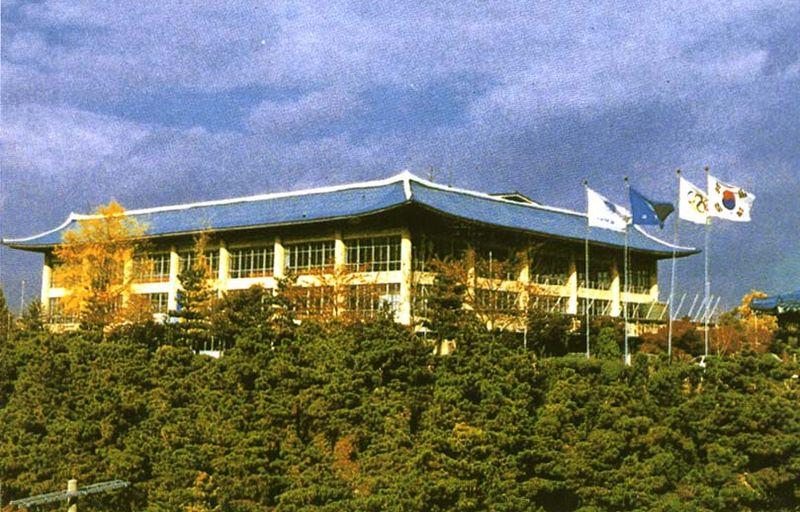 The Kukkiwon, the headquarters of Taekwondo!