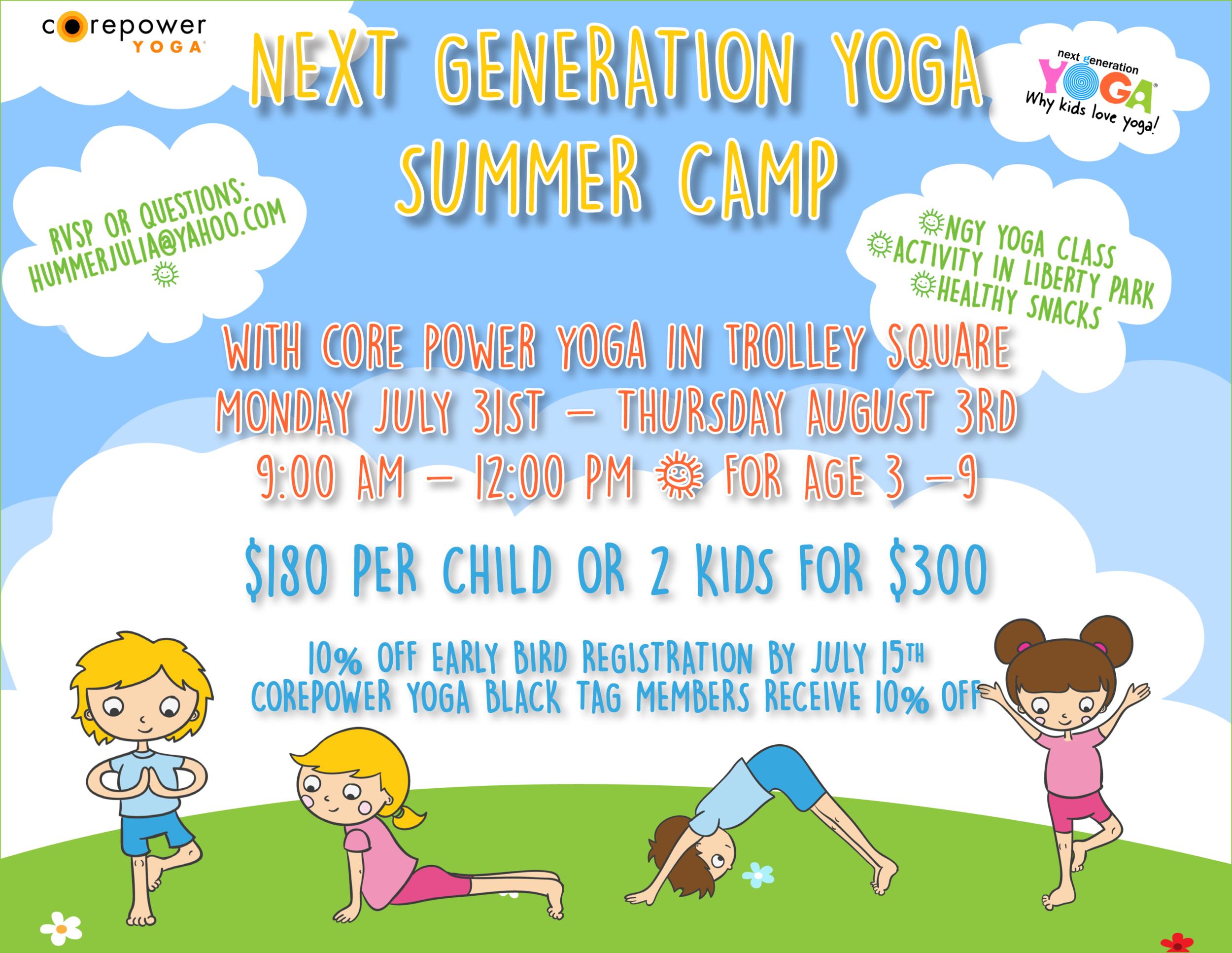 170627 NGY SUMMER CAMP-1.png