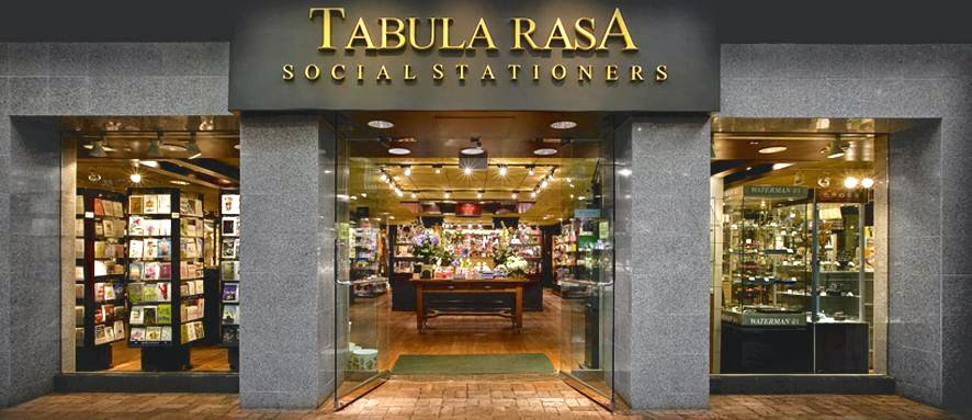 Tabula Rasa Salt Lake City Utah Trolley Square.jpg