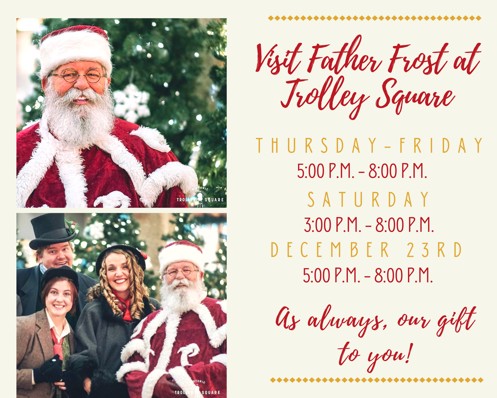 Father Christmas Trolley Square 2020 Father Frost — Trolley Square
