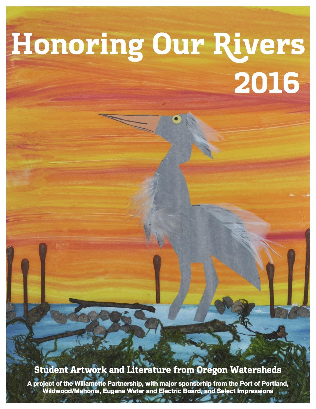 HOR 2016 Cover.jpg