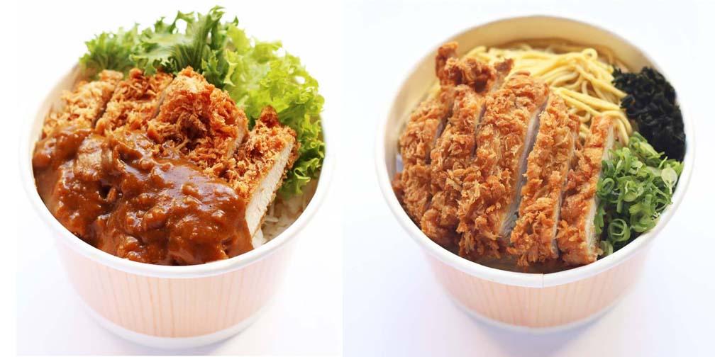 Chicken Katsu Curry Don/Chicken Katsu Ramen