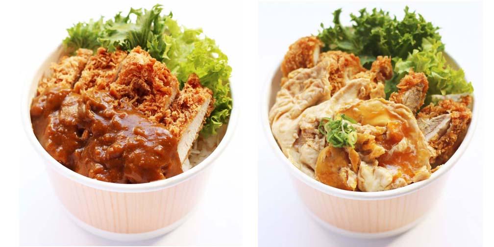 Chicken Katsu Curry Don/Chicken Katsu Don