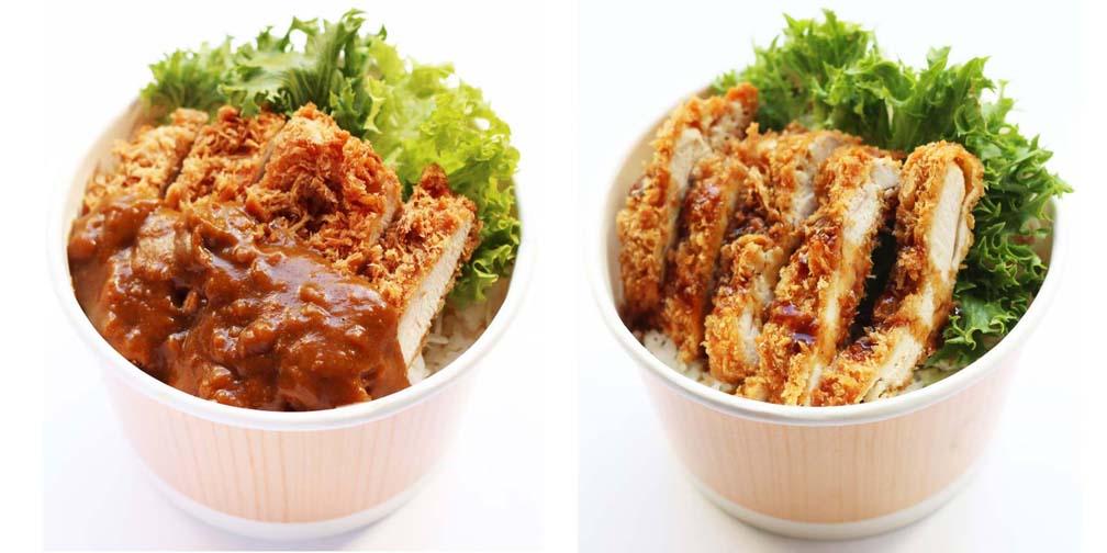 Chicken Katsu Curry Don/Chicken Sauce Katsu Don