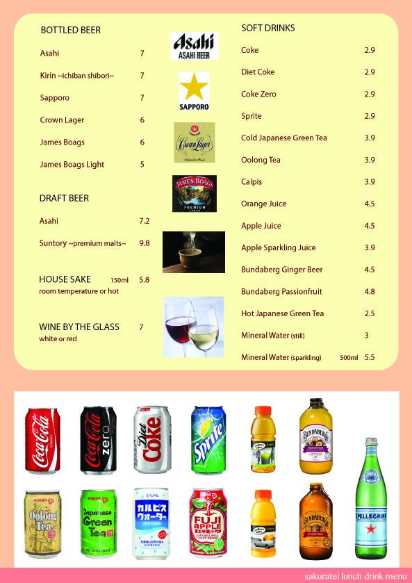 A4oneside_drinklunch_draft4.jpg