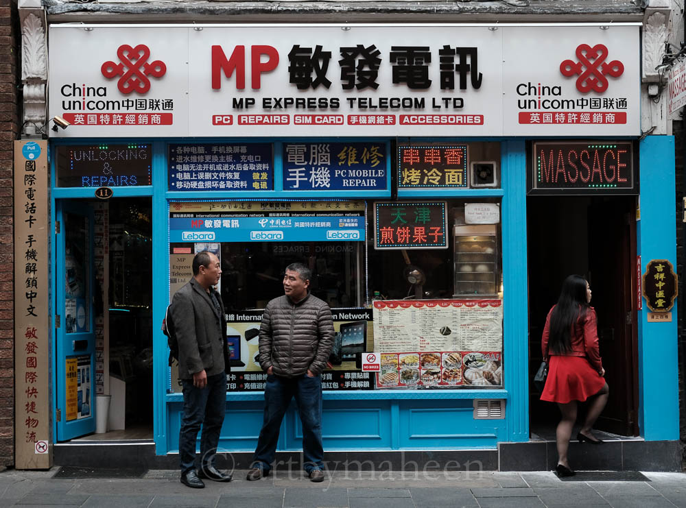 Massage Parlour and Repair Shop - Chinatown, London