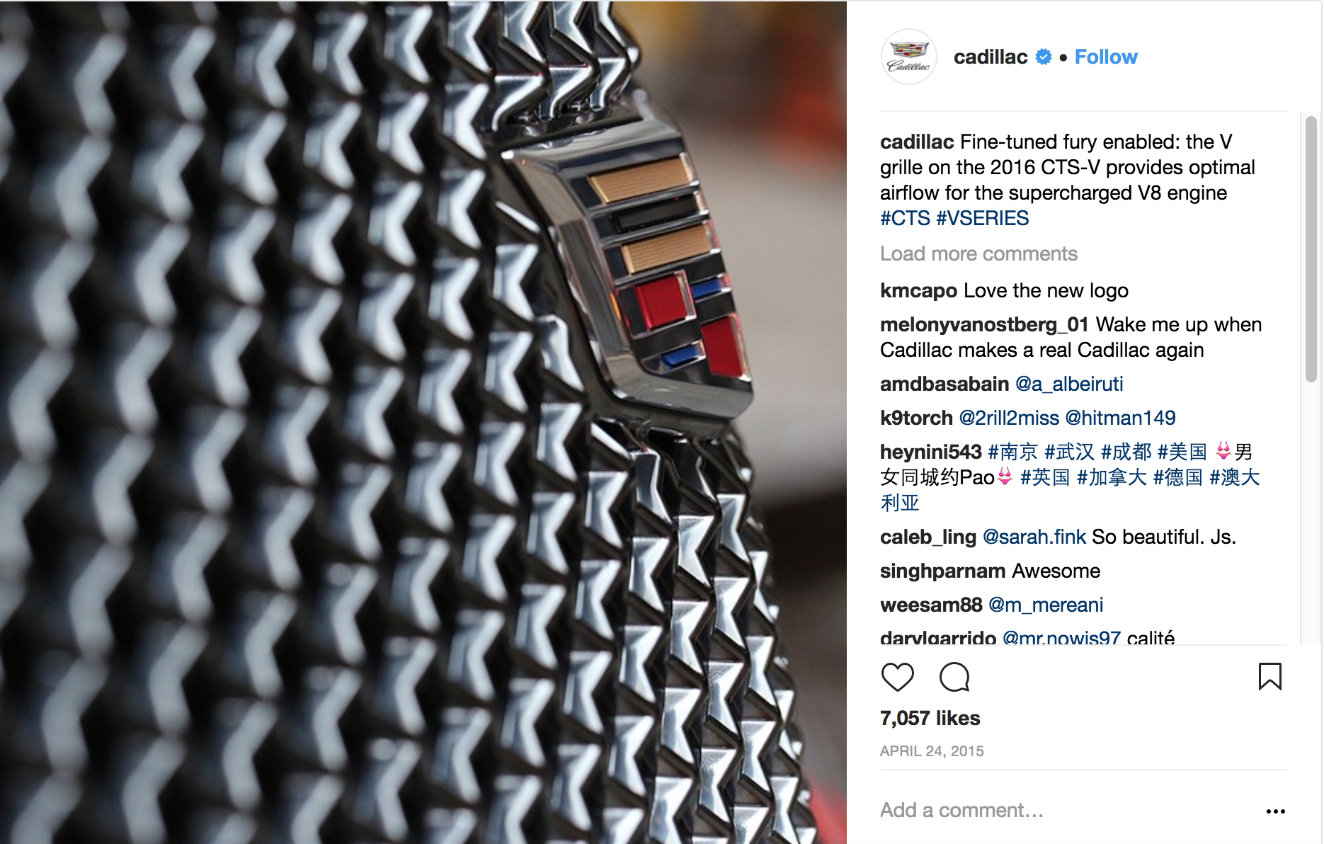 CTS-V grill INsta.png
