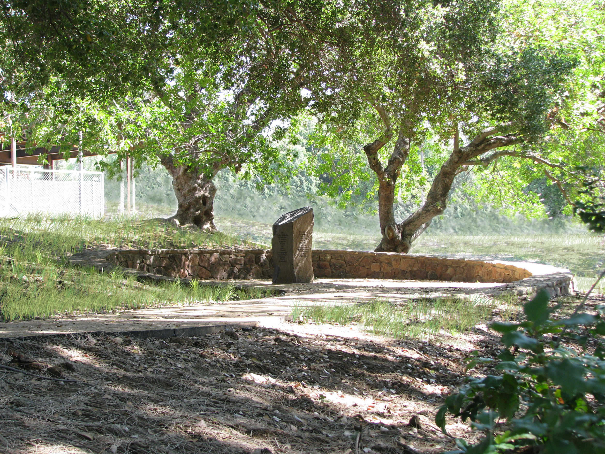 coiled seating area.jpg