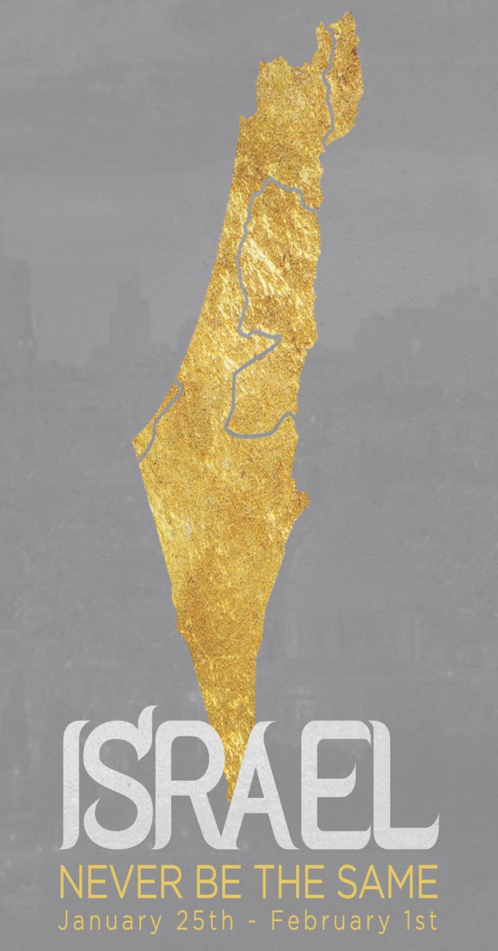 Israel2020.jpg