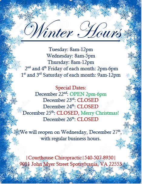 spotsylvania chiropractor christmas hours