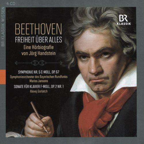 Beethoven Symp 5.jpg
