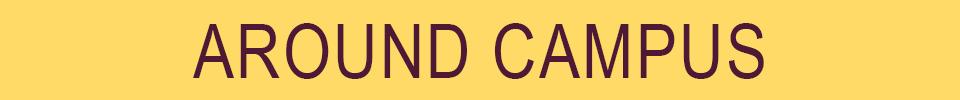 banner_campus.jpg