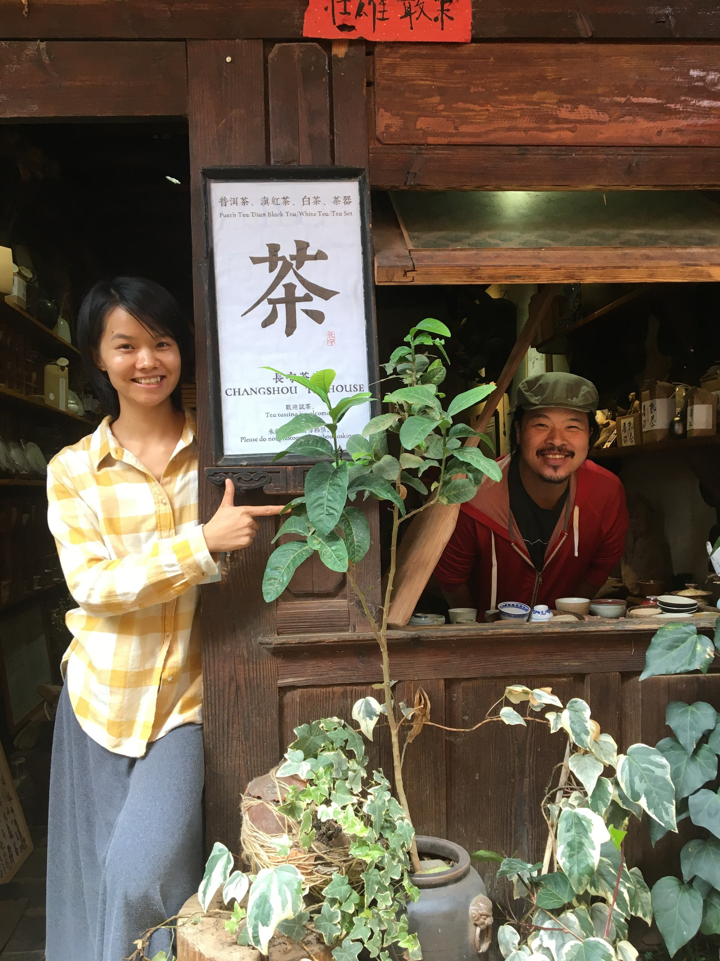 I asked this friendly looking guy for a suggestion of where to eat in Shaxi, China and he invited me to his tea shop, where he and his girlfriend taught me about green tea and we chatted about life. Check out their site about tea and mindfulness at  teaslowly.com