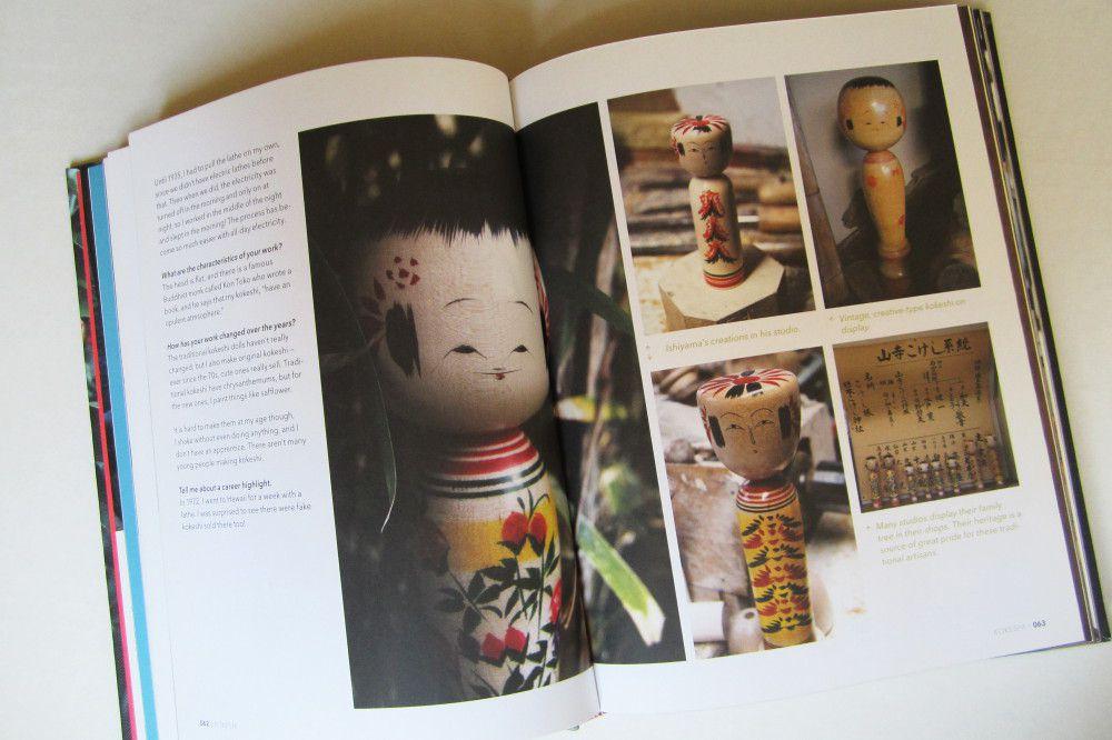KokeshiBook