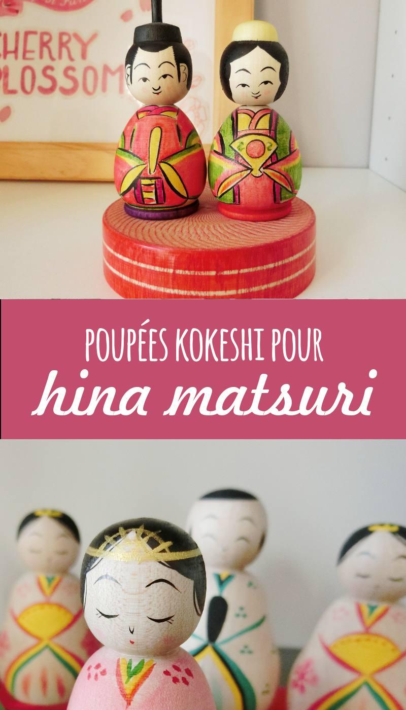 poupées kokeshi pour Hina matsuri, le 3 mars