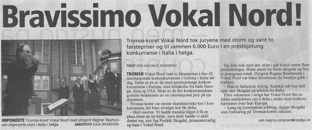 Juli 2003