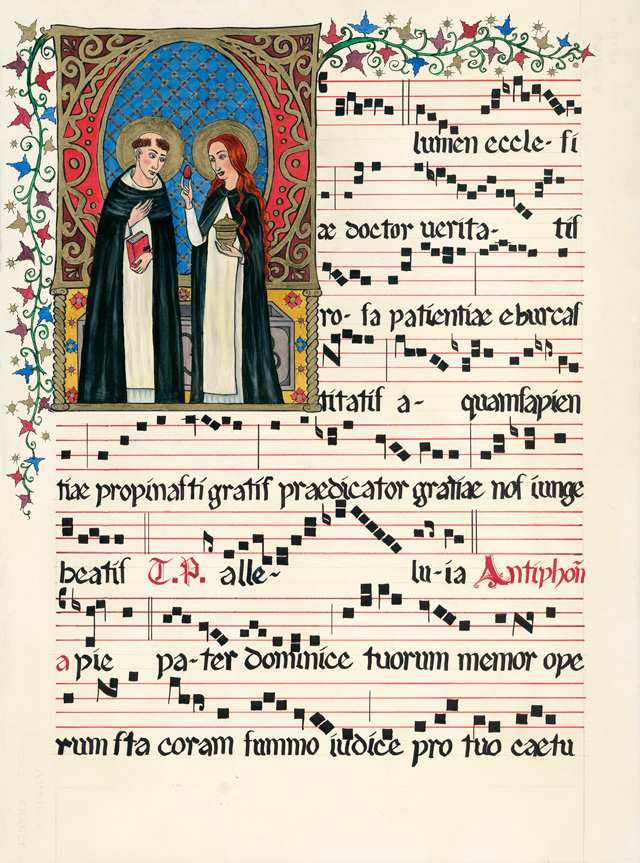 Illuminated Manuscript featuring St. Dominic and St. Mary Magdalene, hanging at the Dominican House of Studies in Washington, DC (2010)