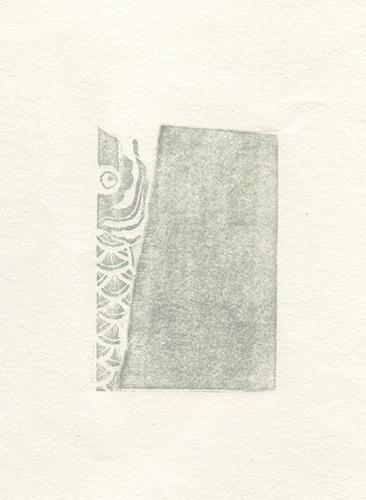 Koinobori   woodblock print on paper  2015
