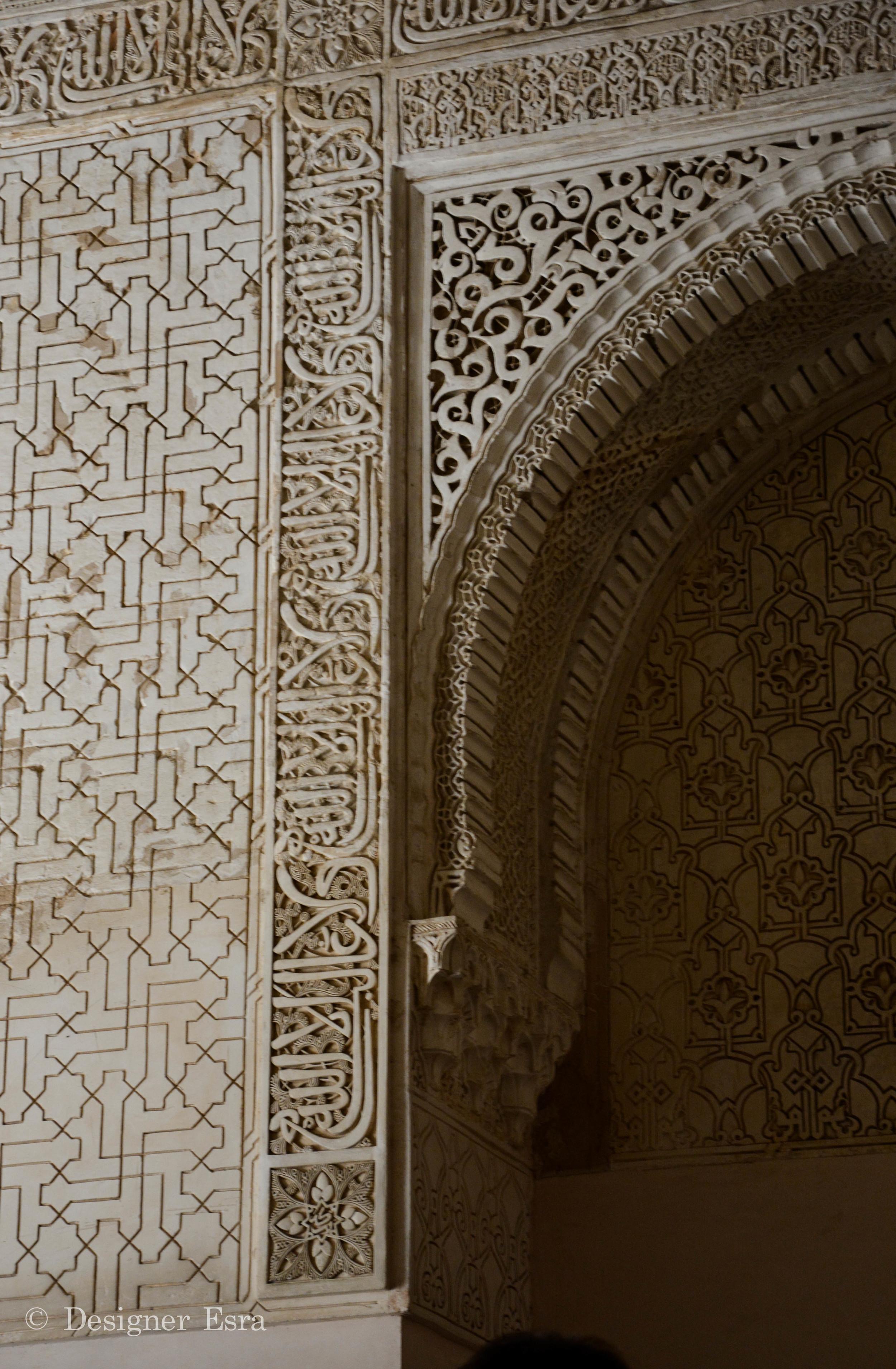 Islamic Geometric Patterns in Spain