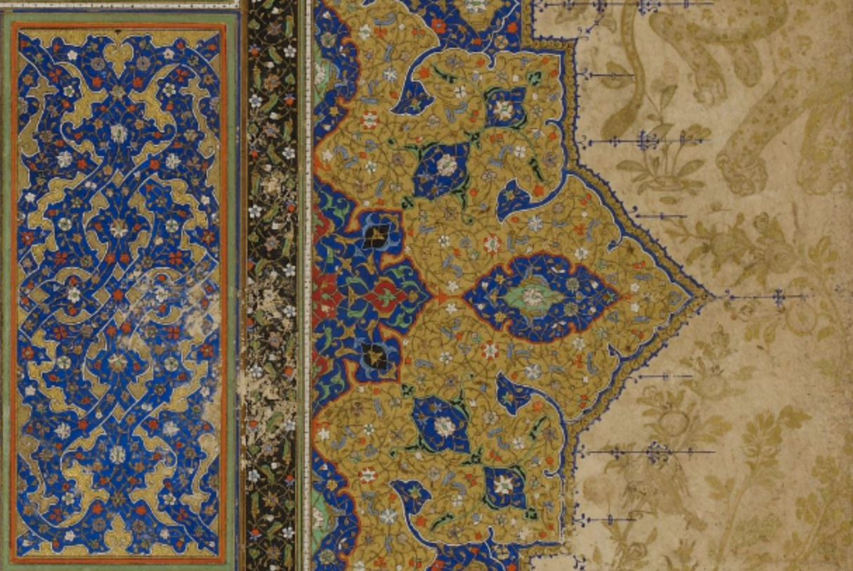 The 'Khamsah' of Niẓāmī 1539-1543  Source