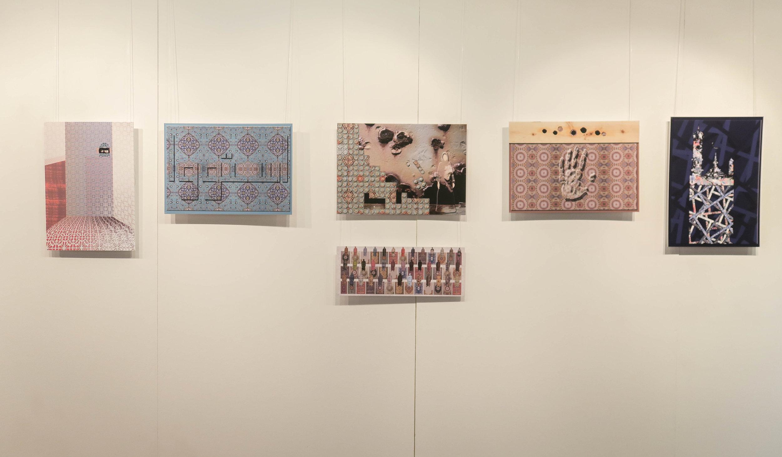 Islamic Art and Graphic Design