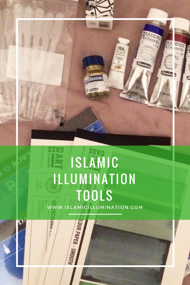 Islamic Illumination Tools