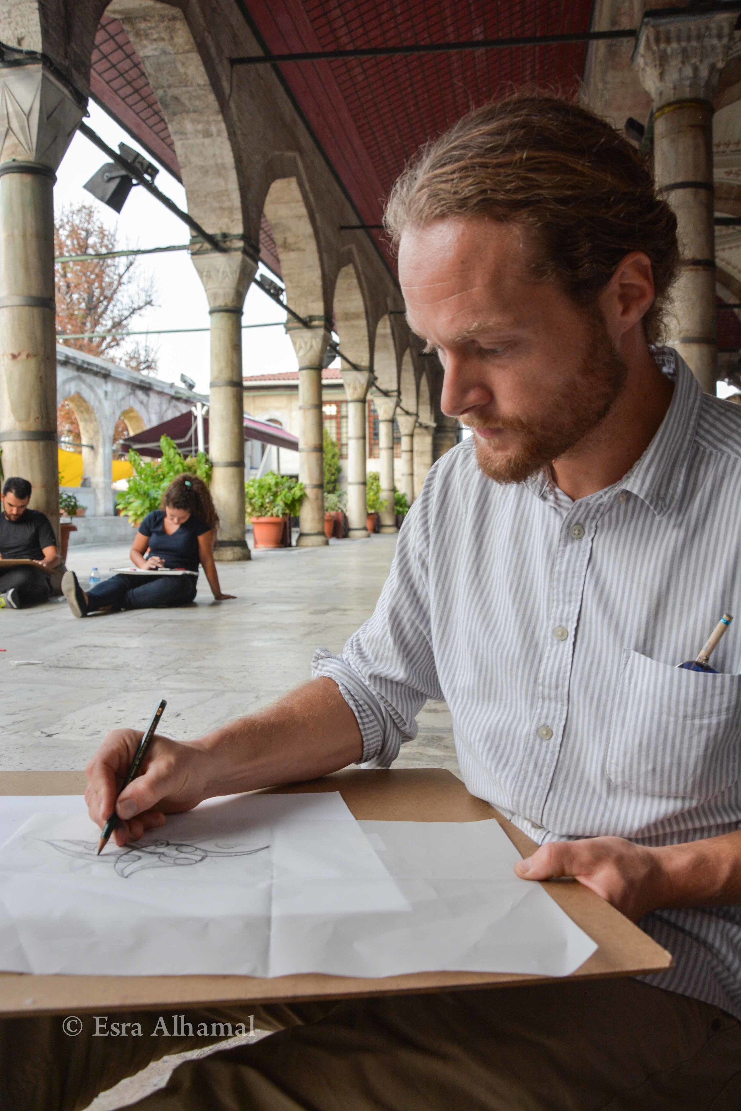 In Conversation with Adam Williamson - Islamic Art and Islamic Patterns