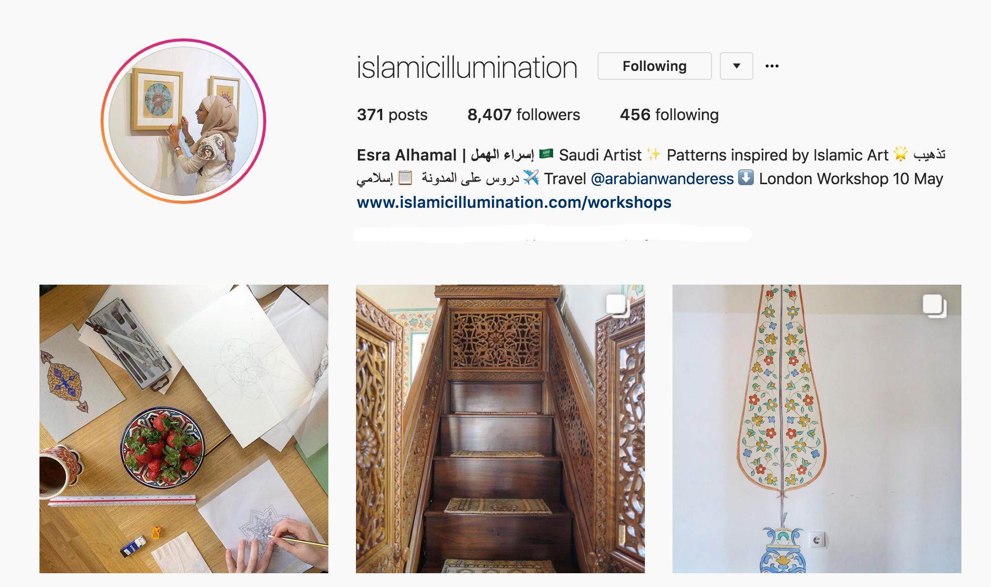 Islamic Art Islamic Illumination Instagram