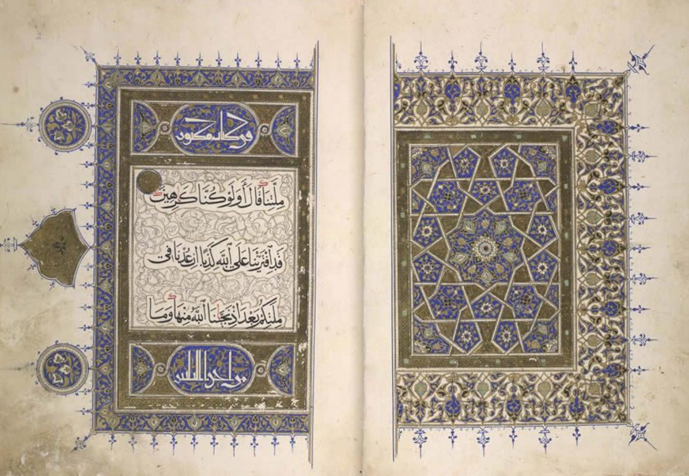 Mamluk Quran illuminated