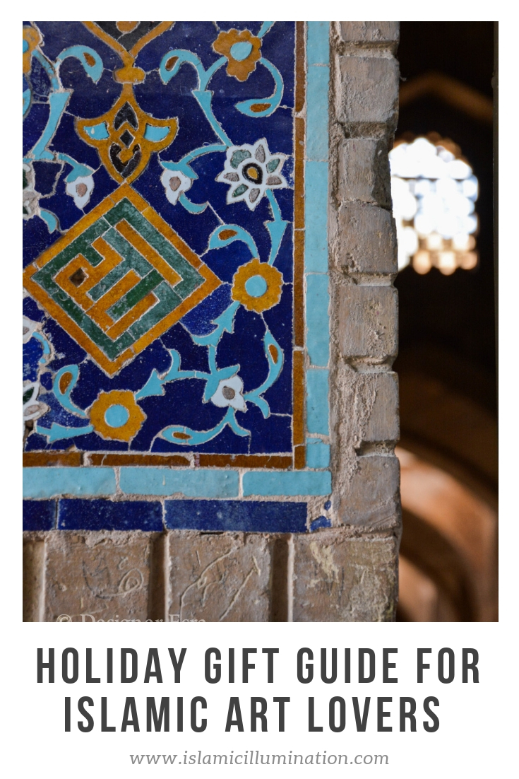 Holiday Gift Guide for Artists & Creatives -Islamic Art Lovers-