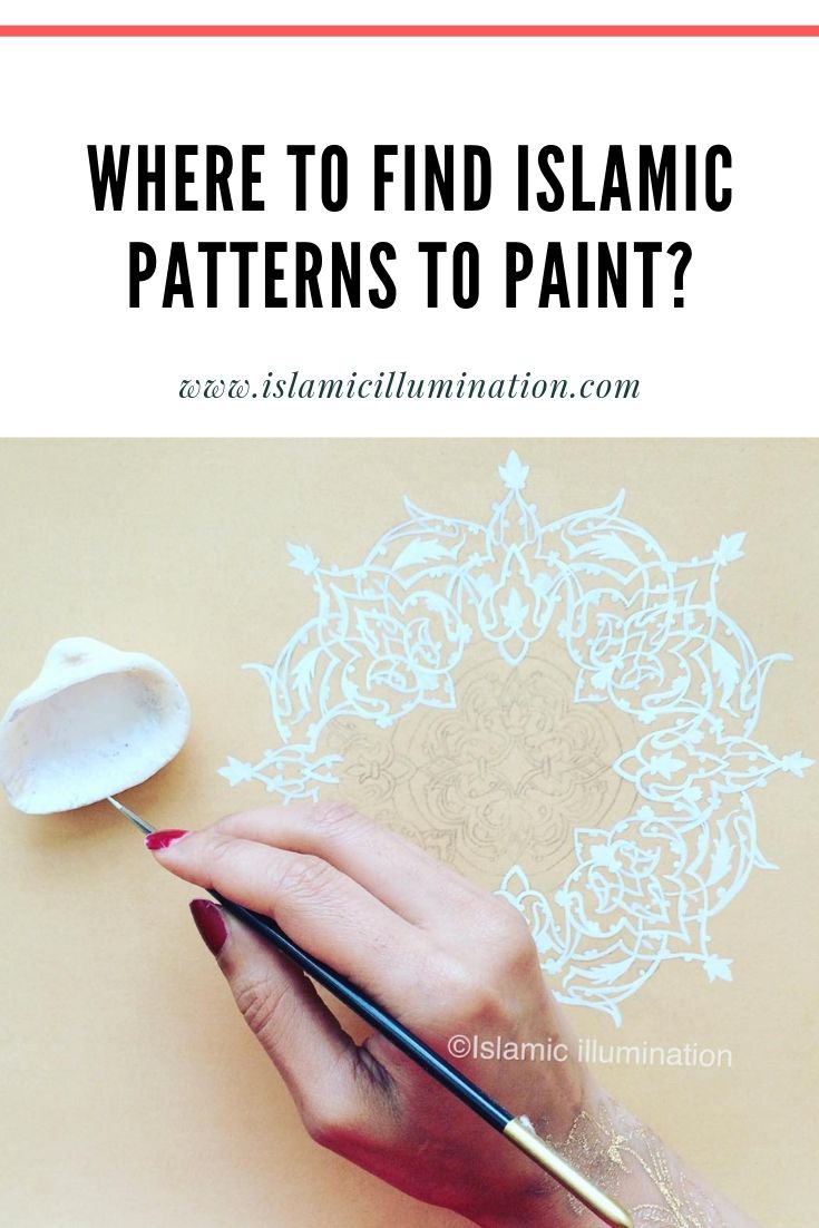 Where to find Islamic Patterns to paint?