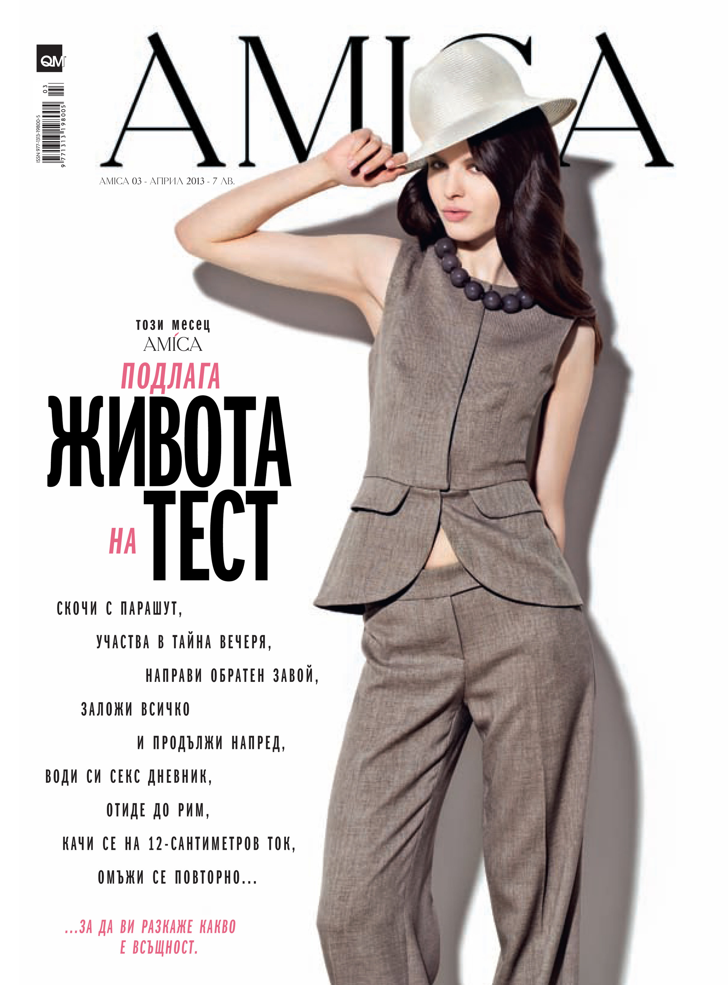 Cover_60.indd