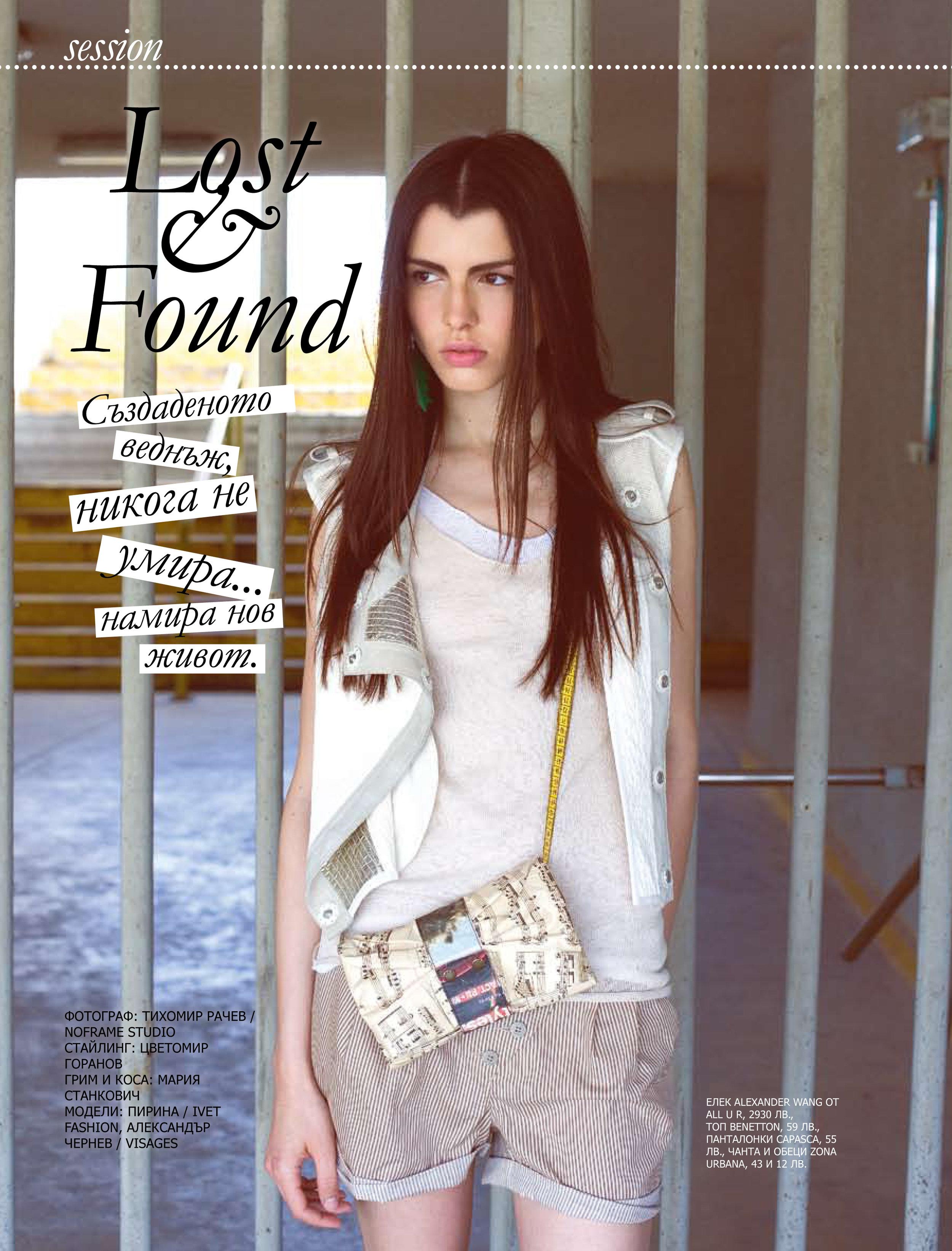 INTRO magazine April 2011.jpg