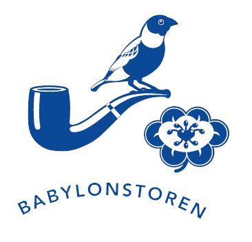 Babylonstoren_blue.JPG