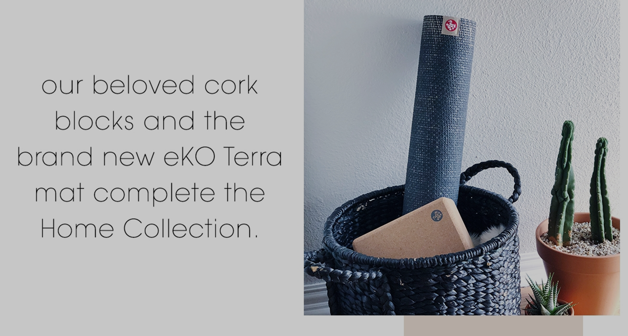 Contemplative Cobalt and Grounded Cork - Two colors and textures that work particularly well for a home practice space.