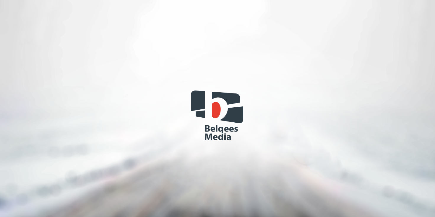 Belqees-logo-behance.jpg