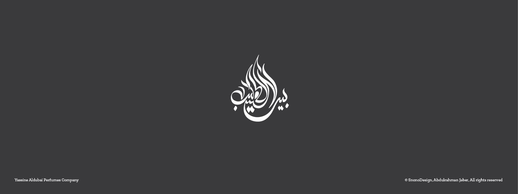 Logos 2002 - 2016 -2-06.png