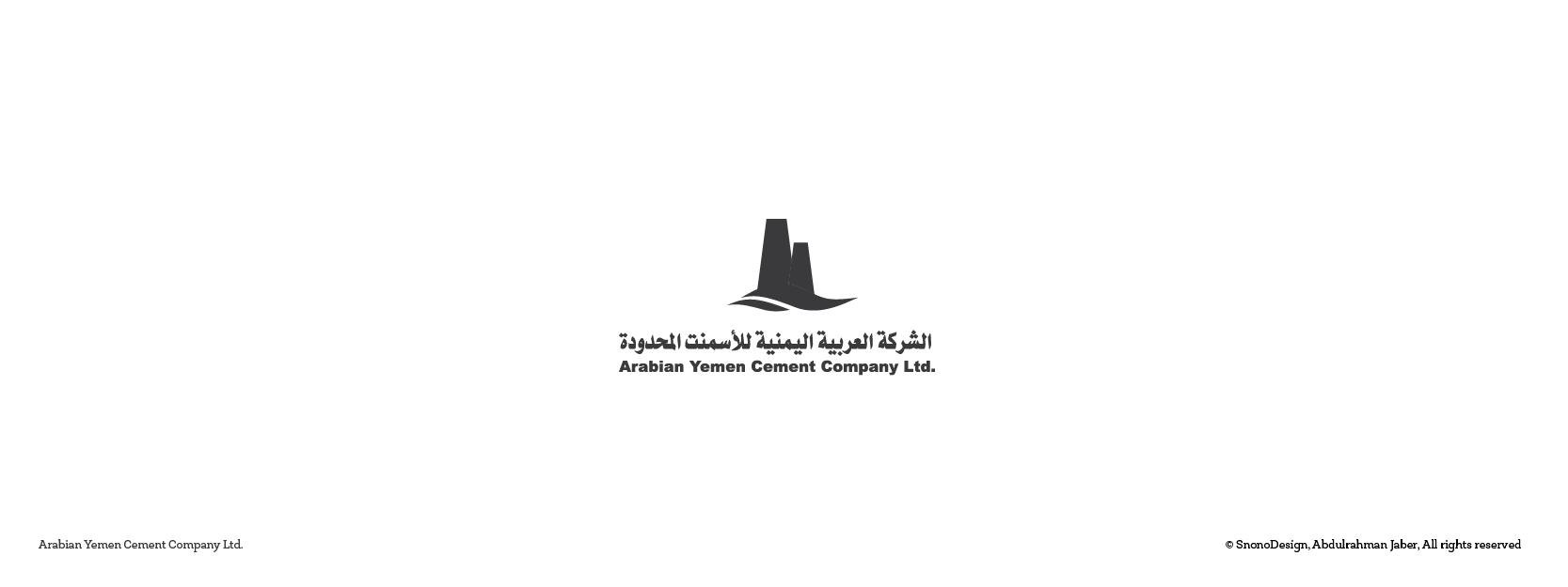 Logos 2002 - 2016 -2-10.png