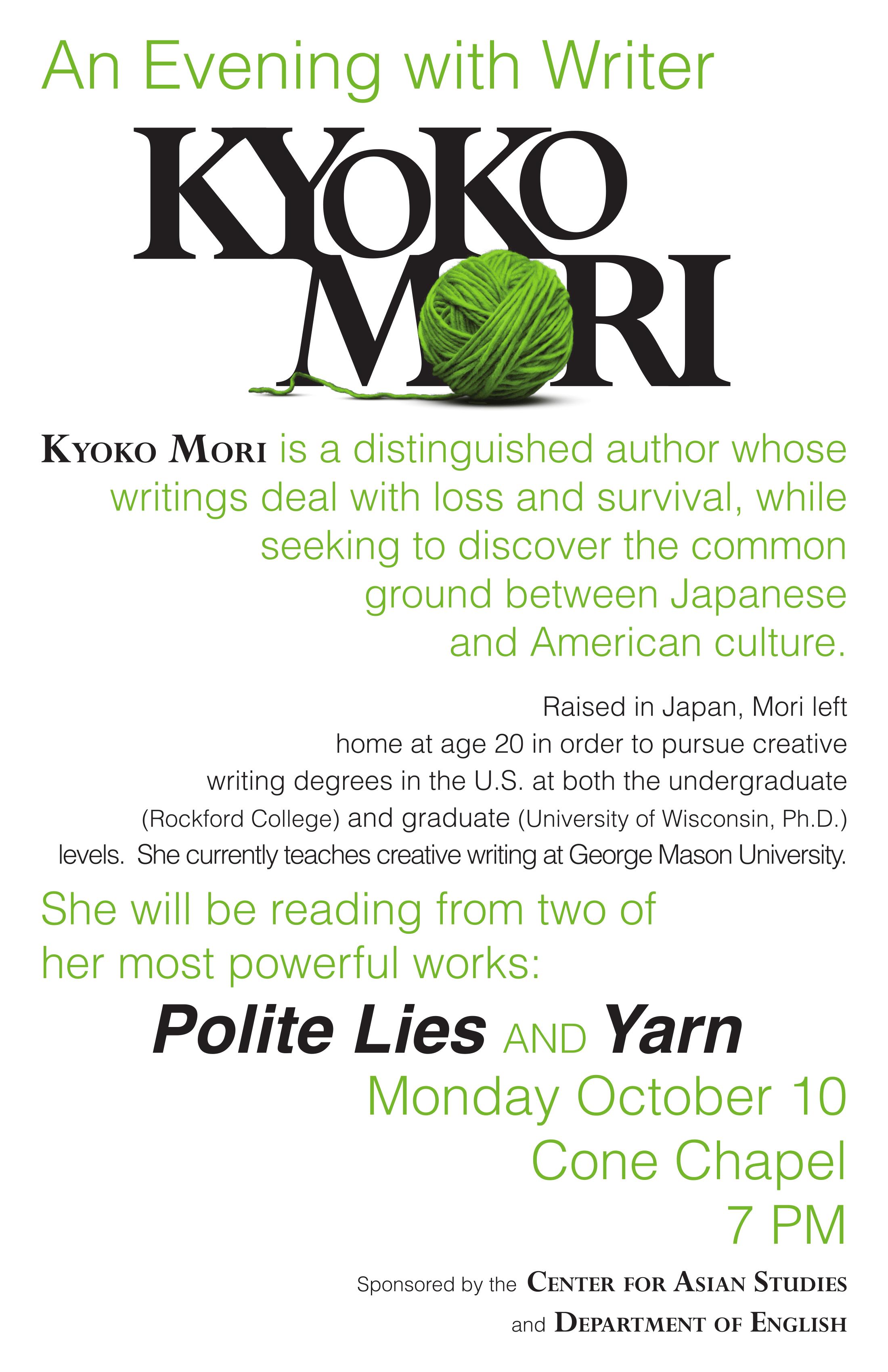 KyokoMori-1.png