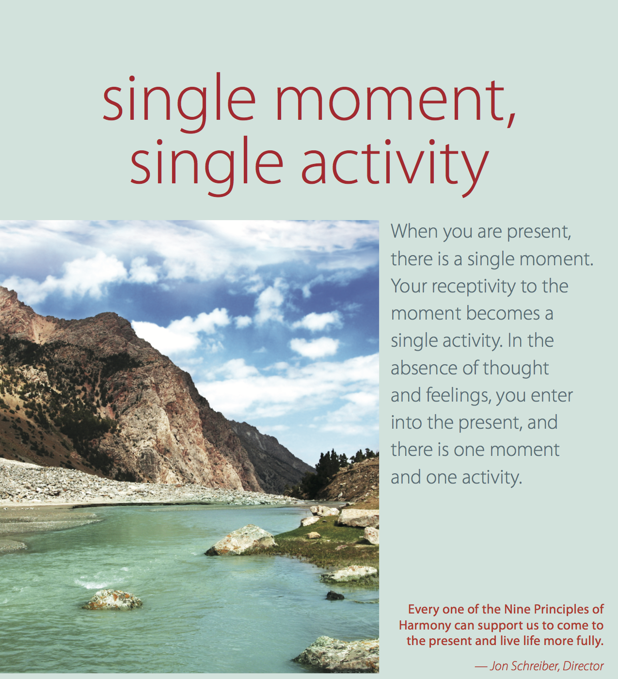 SingleMomentSingleActivityPoster.png