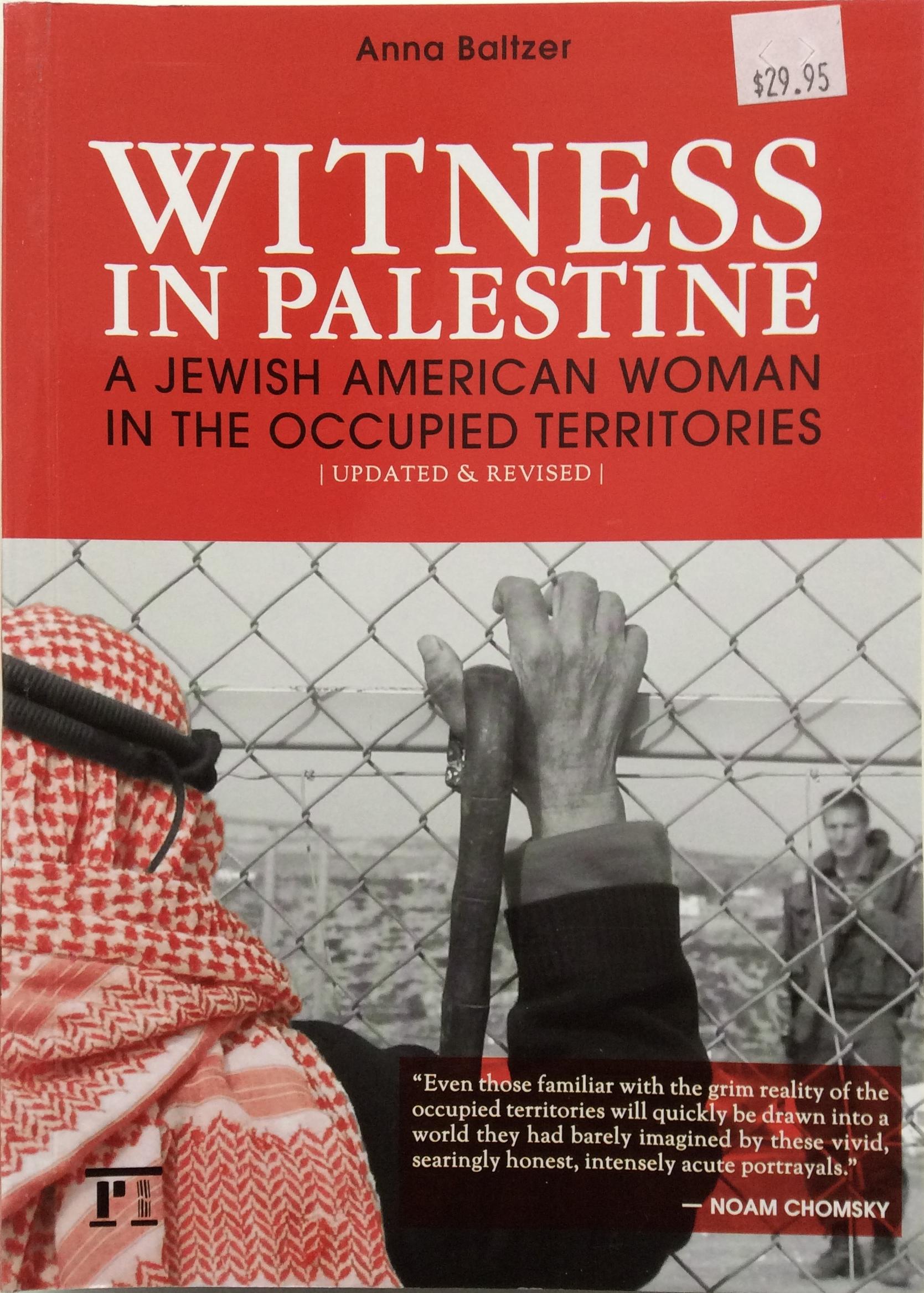 Witness in Palestine