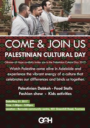 Palestinian-cultural-day-2017-317x448.jpg